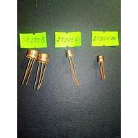 Транзистор КУ103В 2Т201Б 2Т208Ж