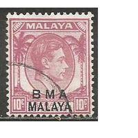 Малайя. Британская военная администрация. Король Георг VI. Пальмы. 1945г. Mi#7с.