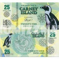 Остров Карней 25 долларов 2016 год UNC. фентези.  распродажа