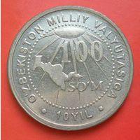 100 сом 2004. Узбекистан. 10 лет национальной валюте