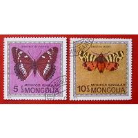 Монголия. Бабочки. ( 2 марки ) 1974 года.