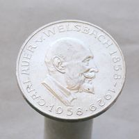 Австрия 25 шиллингов 1958 100-летие со дня рождения Ауэра фон Вельсбаха Карла СЕРЕБРО