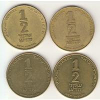 1/2 нового шекеля 1992, 1995, 2002, 2014 г.