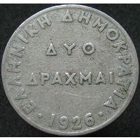 Греция 2 драхмы 1926 (64)