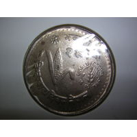 2 Рупии 1981 (Непал)
