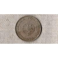 Мозамбик Португальский 10 эскудо 1970 //(Ст)