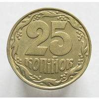 Украина 25 копеек 1992