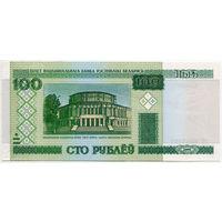 Беларусь. 100 рублей 2000 г. серия тЧ [P.26.b] UNC