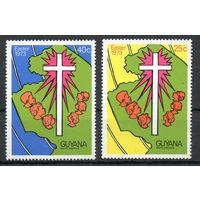 С Рождеством! Гвиана 1973 год 2 марки