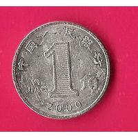 39-02 Китай, 1 джао 2000 г.