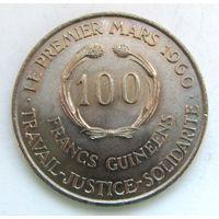 1971 г. 100 франков. Гвинея. Редкая