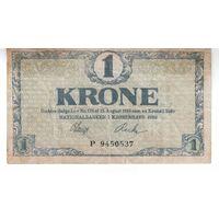 1 крона 1914 года (выпуск 1920 года) Дании в номере одна буква!