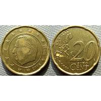 Бельгия, 20 евроцентов 2006 года