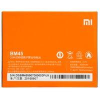 Аккумулятор для Xiaomi Redmi Note 2 ( BM45 )