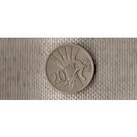 Чехия/Чехословакия 20 геллеров 1921//(Oct)