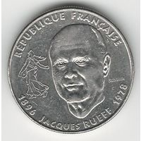 Франция 1 франк 1996 года. Cостояние аUNC!
