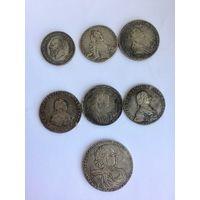 Копии монет РИ Латунь