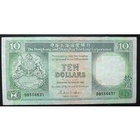 Гонконг. 10 долларов 1985-87