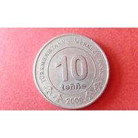 10 тенге Туркменистан 2009