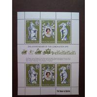 Свазилент 1978 г.25-я годовщина коронации Королевы Елизаветы II.