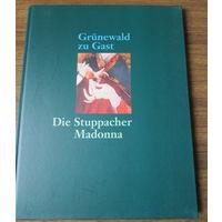 Gruenewald zu Gast. Die Stuppacher Madonna.(Грюневальд в гостях. Штуппахская Мадонна). Альбом по живописи на нем. языке
