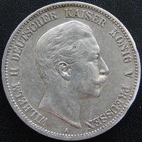 YS: Германия, Пруссия, Вильгельм II, 5 марок 1907A, серебро, КМ# 523