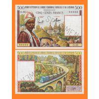 [КОПИЯ] Камерун 500 франков 1957 г. (Образец)