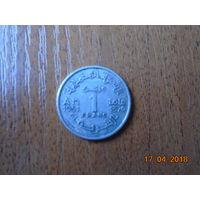 Марокко. 1 франк 1951 - 1370 год