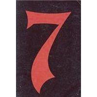 Список семи. Книга-загадка, книга-бестселлер.Лондонский врач приглашен на спиритический сеанс, во время которого происходят зверские убийства. Спасаясь от преследователей он встречает таинственного...