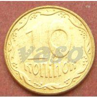 6390:  10 копеек 2008 Украина