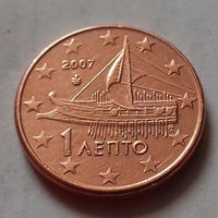 1 евроцент, Греция 2007 г.