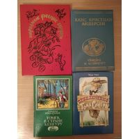 Народные русские сказки из сборника А.Н.Афанасьева.Худ. Т.Маврина. Указана цена только за эту книгу.