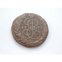 2 копейки 1773 ЕМ медь
