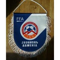 Вымпел FFA-Армения