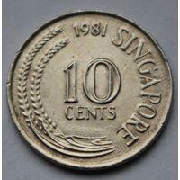 Сингапур, 10 центов 1981 г.