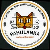 "Подставку под пиво ""PAHULANKA""."