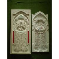 ФОРМЫ 2 шт.- комплект , для отливки панно , меб. фасада , накладок на входную дверь и пр.