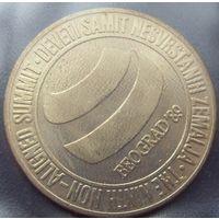 Югославия 5000 динар 1989 г Саммит неприсоединившихся государств UNC БУКЛЕТ