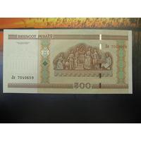500 рублей ( выпуск 2000 ), серия Ля, UNC