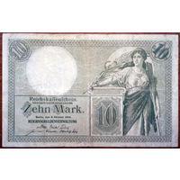 Германия, 10 марок 1906 год, Р9.