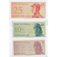 Индонезия 1964 г. 3 банкноты
