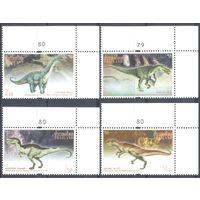 Тайланд 1997 Фауна. Динозавры, 4 марки
