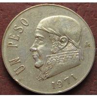 1636:  1 песо 1971 Мексика