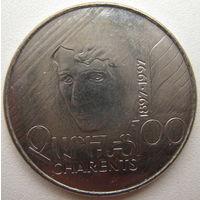 Армения 100 драмов 1997 г. 100 лет со дня рождения Егише Чаренца