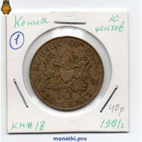 Кения 10 центов 1991 года.