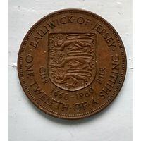 Джерси 1/12 шиллинга, 1960 300 лет вступления на престол короля Карла II 3-6-11