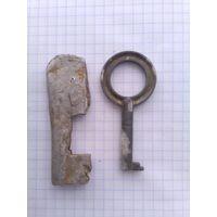 Ключ старый.