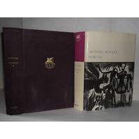 Акутагава Рюноскэ. Новеллы. ``Библиотека всемирной литературы`` (БВЛ). Серия 3-я. Том 129.