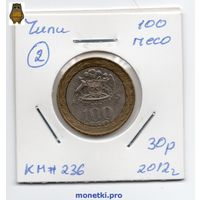 100 песо Чили 2012 года (#2)