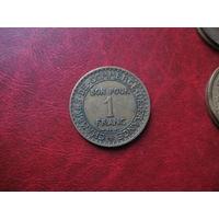 1 франк 1923 год Франция